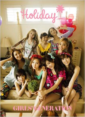 ... who want to get a copy of SNSD's 1st Japanese photobook, 'Holiday'.