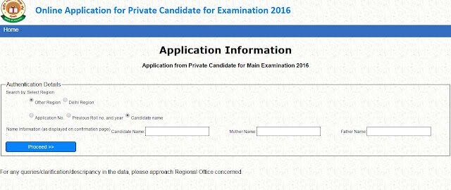 CBSE EXAM Application Form for Private Candidates 2016