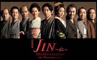 [J-Drama] JIN 00