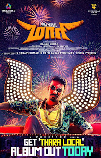 Maari - Maari Thara Local Lyric | MP3 Download | Video