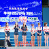 T-ara at Yeoncheon County's Day Event