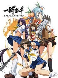 Ikkitousen: Dragon Destiny
