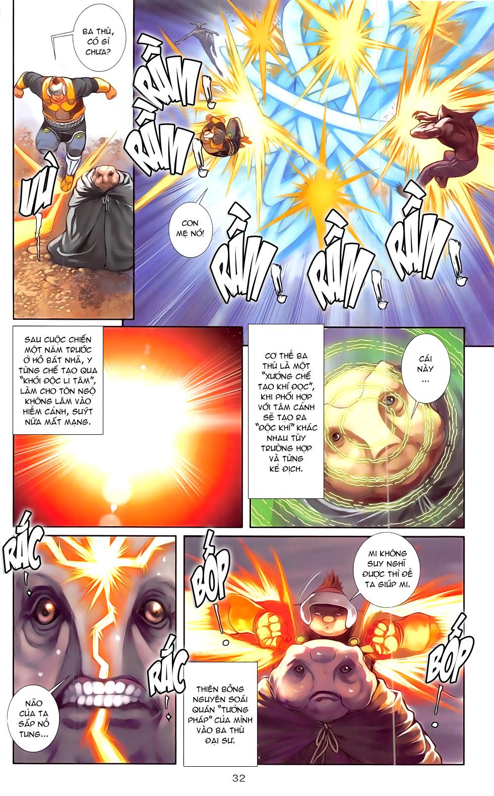 Thần Binh Đấu Giả (Saint Warrior)