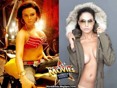 Rakhi Sawant, Veena Malik