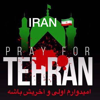 Είμαστε όλοι Ιρανοί!