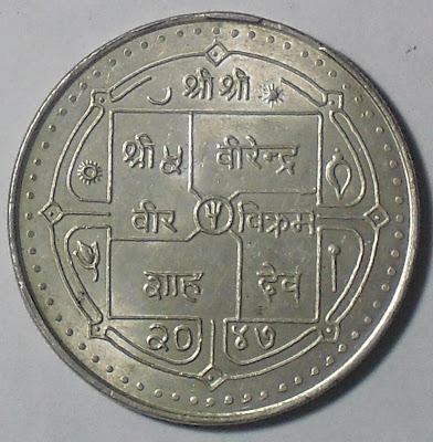 nepal 300 rupee rashtriya banijya bank silver jubilee