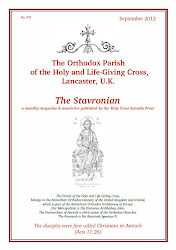 Click to read the Stavronian