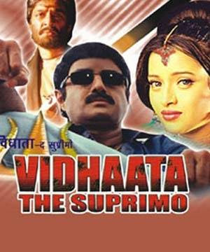 Vidhaata: The Supremo (2005 - movie_langauge) - Balakrishna, Simran, Reema Sen