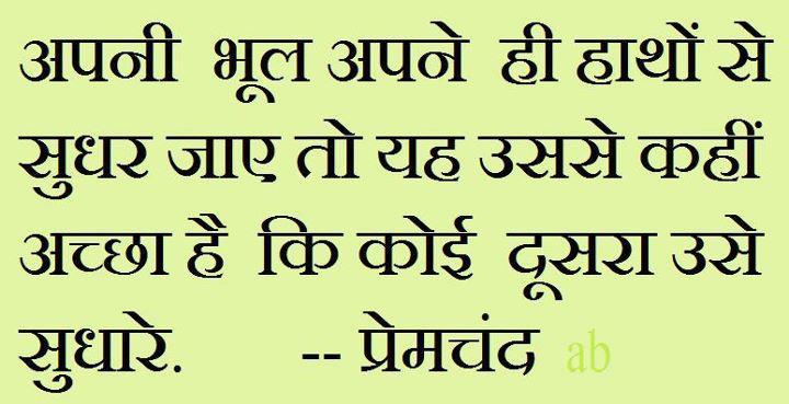 Fun Masti India