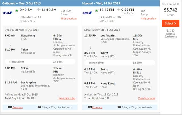ANA 全日空香港往來美加$3,742起