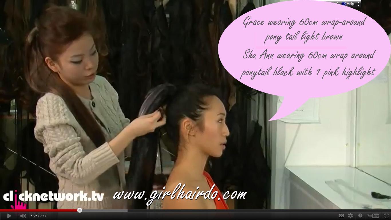 http://3.bp.blogspot.com/-meZmbbC9Lzw/T6Kim-z6PAI/AAAAAAAAHfM/fCizY5DIUek/s1600/ponytail2.jpg