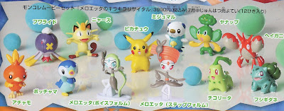 Pokemon figure movie set Meloetta's Sparkling Recital Movie 12 pcs set Tomy