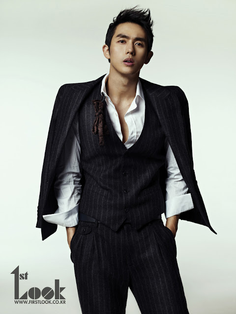 Seulong 1st Look Magazine 4