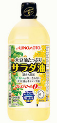 AJINOMOTO サラダ油