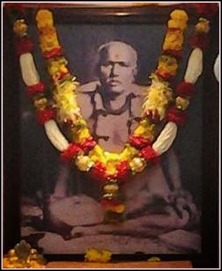 Shree Gondavalekar Maharaj