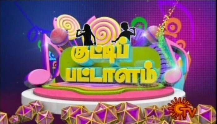 Kutti Pattalam Sun Tv Kids Singing Show,Venkat Prabhu,Premji Amaran Ayudha Poojai Special Show, 03-10-2014 Vijayadhasamai Special, 3rd October 2014 Saraswathi Poojai Special Program Full Show Youtube HD Watch Online Free Download