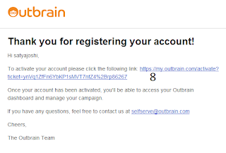 outbrain-register-form-verifcation