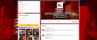 Profil twitter d'Asiexpo
