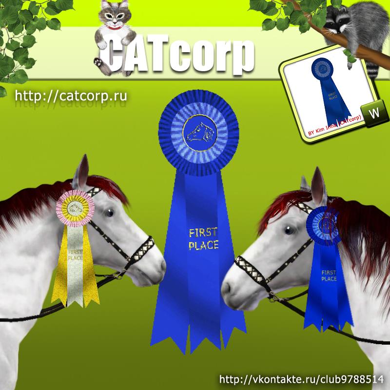 Мастерская CATcorp - Страница 2 Horseribbon02