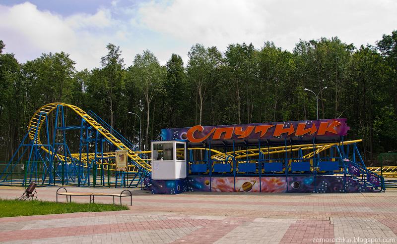 Аттракцион Спутник, парк Пролетарского района, Саранск