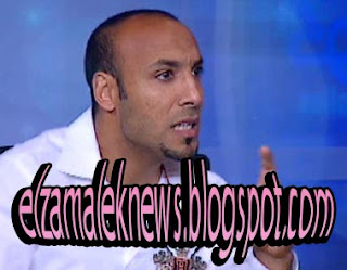 بالورقة والقلم - لقاء مع كابتن الزمالك السابق أيمن عبد العزيز