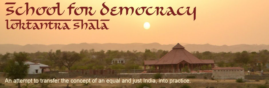 School For Democracy - Loktantrashala