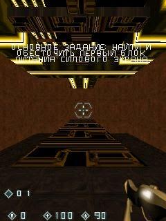 game tembak elite 3