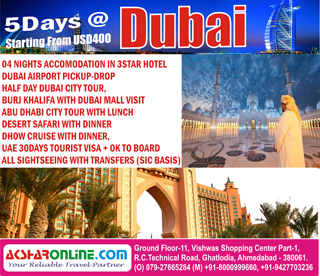 Dubai Tour Package, Abu Dhabi City Tour, Desert Safari, Dhow Cruise, Dubai Tour Booking, Dubai Tour Agent, Dubai Tour Package, Dubai in Ahmedabad