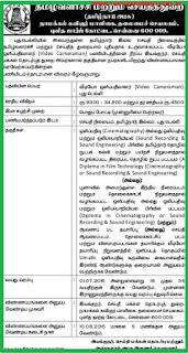 Video Cameraman in Tamil Nadu House New Delhi Recruitments (www.tngovernmentjobs.in)