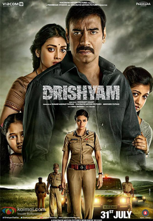 Drishyam 2015 Hindi Full Movie