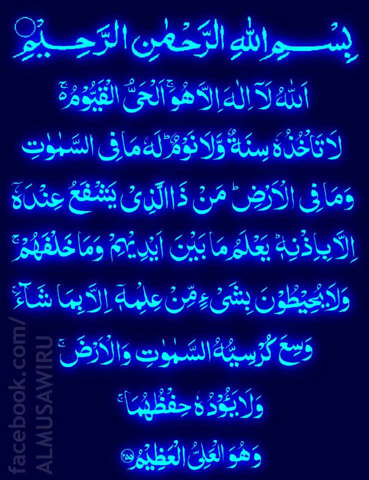 2013 | Islamic Wallpapers