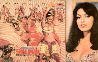 Watch Shalimar (1978) Hindi Movie Online