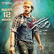 Aadi Garam movie wallpapers-thumbnail-2