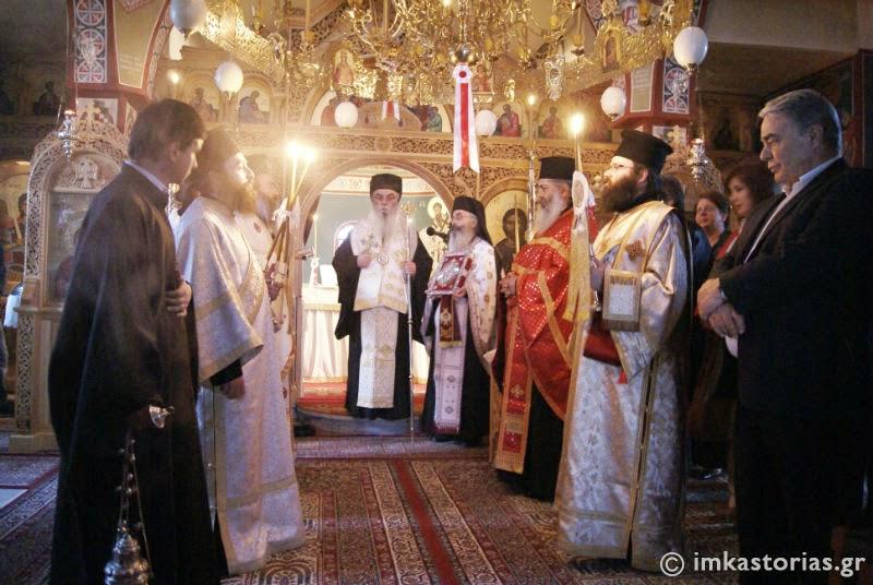 Εσπερινός του Αγίου Γεωργίου στην Ι.Μ. Καστορίας (ΦΩΤΟ)