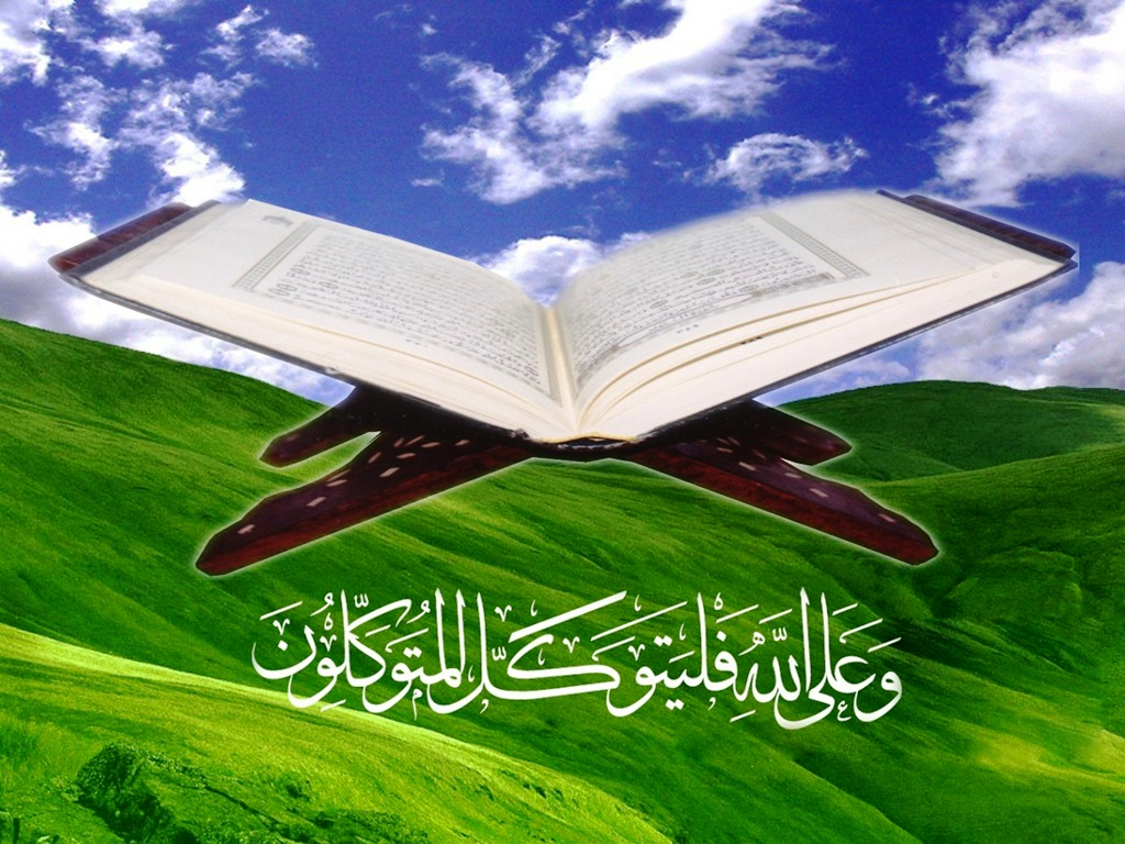 http://3.bp.blogspot.com/-mhIAcNFWa8c/Tja8W6K7djI/AAAAAAAAA1c/KPUZUfGRIMI/s1600/Ramadan-Mubarak-Wallpaper3.jpg