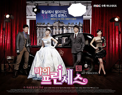 korean drama my princess