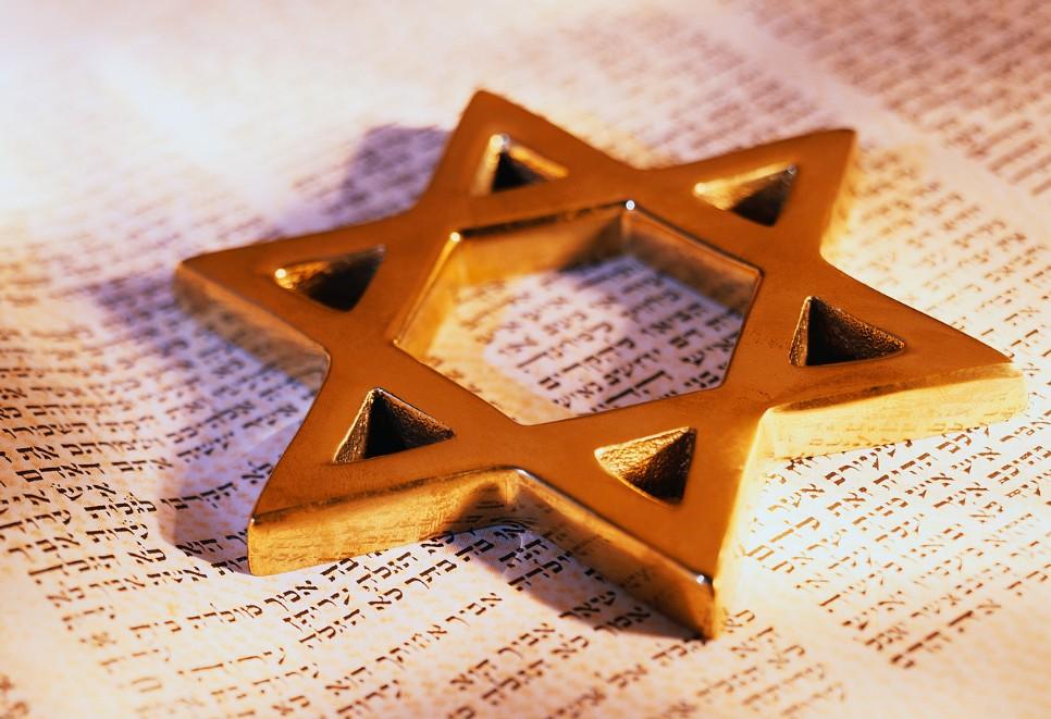 Social Justice: Judaism Core Beliefs
