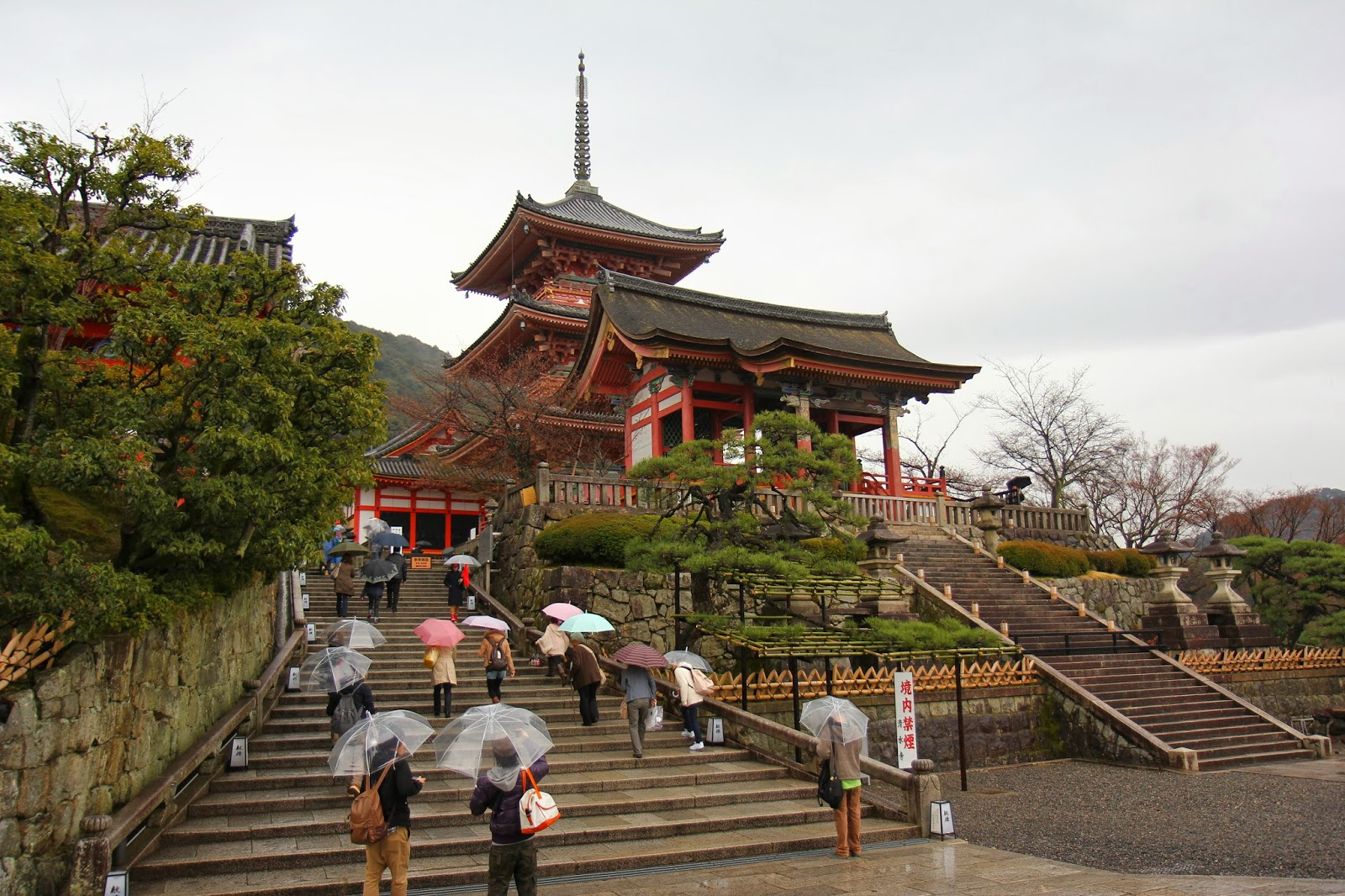 Where is FatBoy ?: Kyoto - Kiyomizu-dera, Temple of Clear Water.
