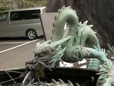 curiosidades dragon em tokio