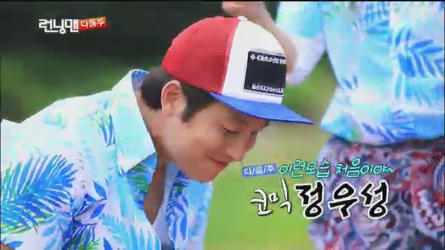 Running Man EP.152 Preview 1