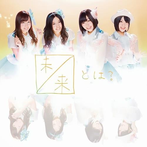 "SDN48/NMB48/SKE48/HKT48 >> Album ""Namba Ai ~Ima, Omoukoto~"" - Página 8 SKE48+14th+Single+Mirai+to+wa+Type+D+Limited+Edition"