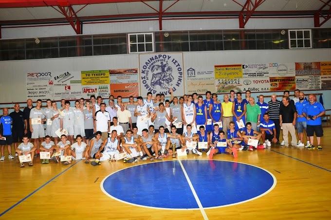 Ολοκληρώθηκε με επιτυχία το πρώτο διεθνές κύπελλο U15 του Κολινδρού- MVP ο Κάπρης-Οι απονομές και οι βραβεύσεις-Φωτορεπορτάζ
