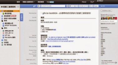 天下雜誌電子報 - 20140228 - 3