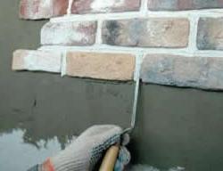 Стена промерзает чем утеплить
