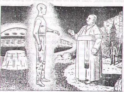 El Papa Juan XXIII converso 20 minutos con un alien El%2Bpapa%2BJuan%2BXXIII%2Bconversa%2Bcon%2BExtraterrestre