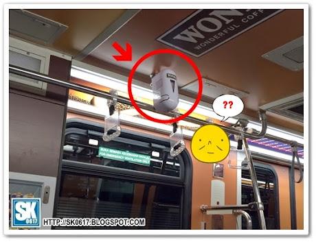 Machine releasing coffee aroma inside train coach