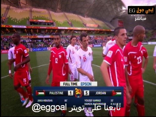 اهداف وملخص مباراة اﻷردن و فلسطين 5-1 امم اسيا 2015  palestine vs Jordan 16-1-2015