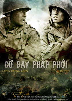 C Bay Php Phi - The Brotherhood Of War