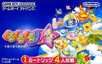 Kuru Kuru Kururin Japanese GBA Box Art