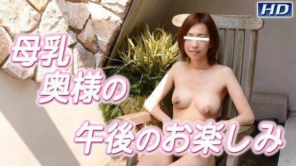 Xsechincm gachi757 Nana 08170